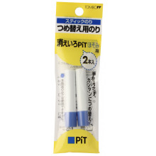 GLUE PEN REFILL 2pcs